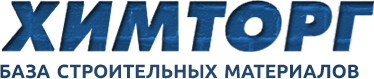 Киев проникающая купить гидроизоляция